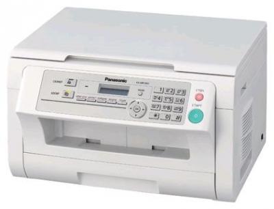 Máy in Panasonic KX MB1900, In, Scan, Copy